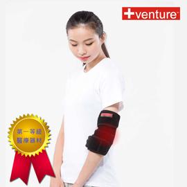 【+venture】 鋰電肘部熱敷墊(SH-85)【外出攜帶款】