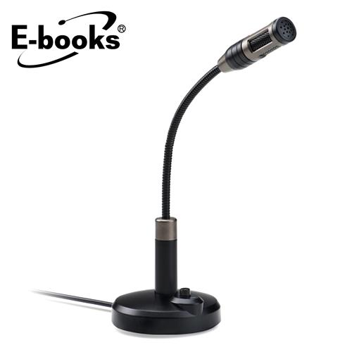 E-BOOKS S60 360度全向式麥克風