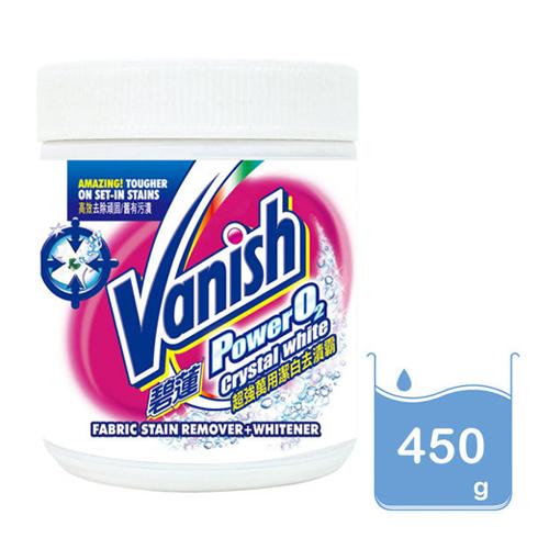 Vanish 碧蓮 超強殺菌去漬霸(450G)