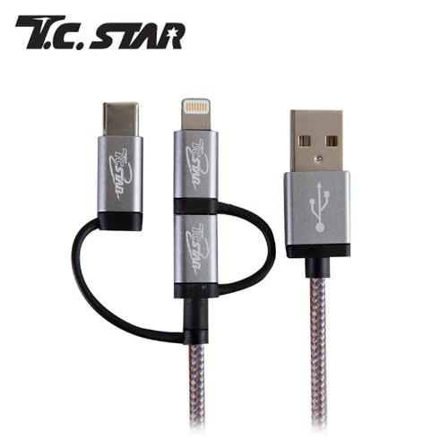 T.C.STAR TCW-AUC2100GR 三合一充電線 灰