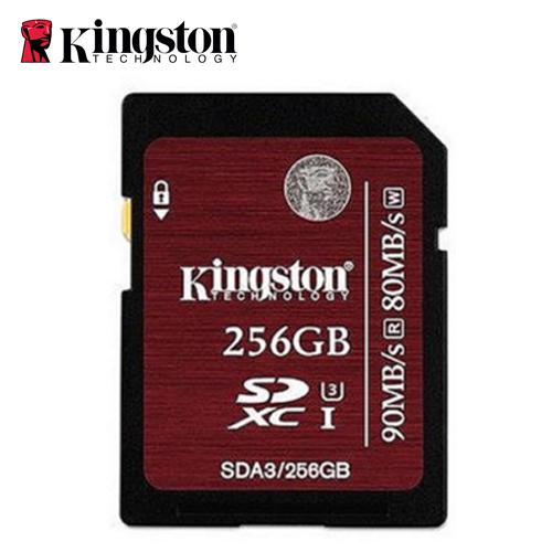Kingston 金士頓 R90-SDHC-U3-C3 256G記憶卡