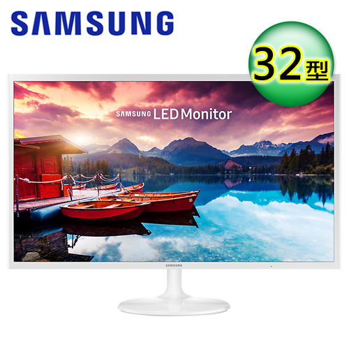 SAMSUNG 三星 S32F351FUE 32型 VA零閃屏螢幕