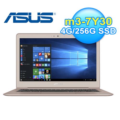 ASUS 華碩 UX330CA-0051C7Y30 13.3吋 輕薄筆電 玫瑰金 -friDay購物 x GoHappy