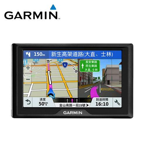 Garmin Drive 51 玩樂達人導航機