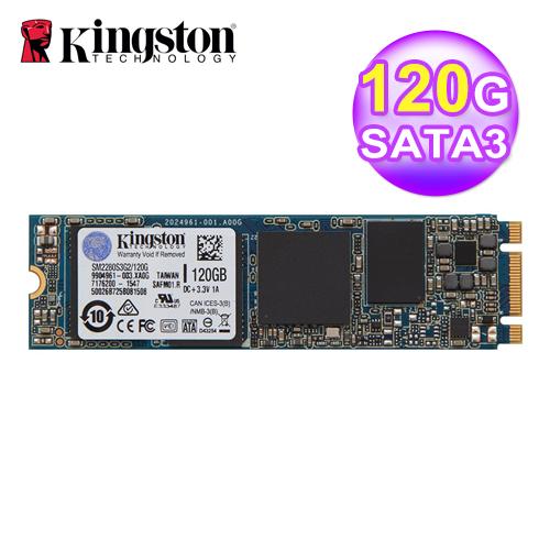 Kingston 金士頓 M.2 2280 SATA 120GB 固態硬碟