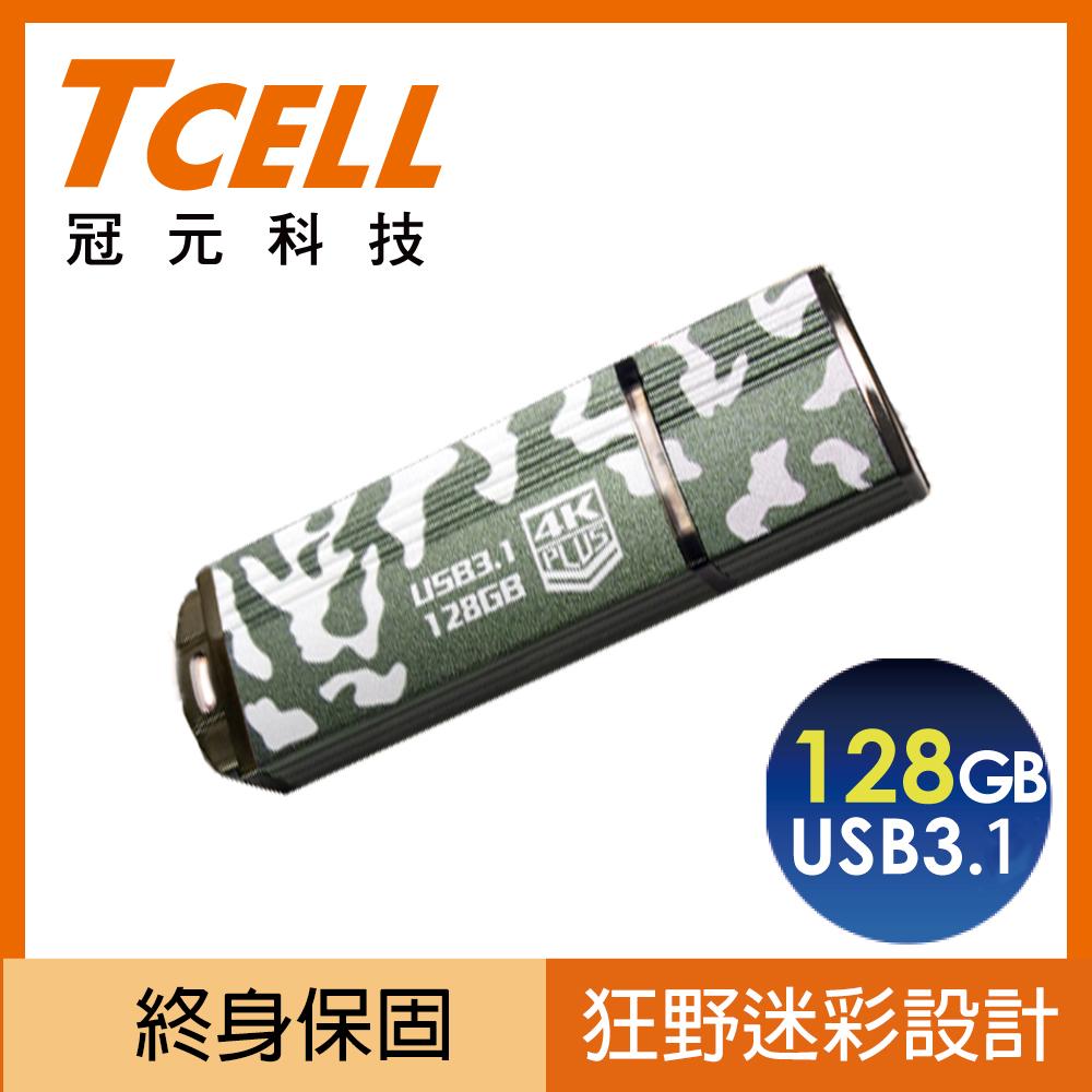 TCELL 冠元 4K PLUS 128G 迷彩極速碟