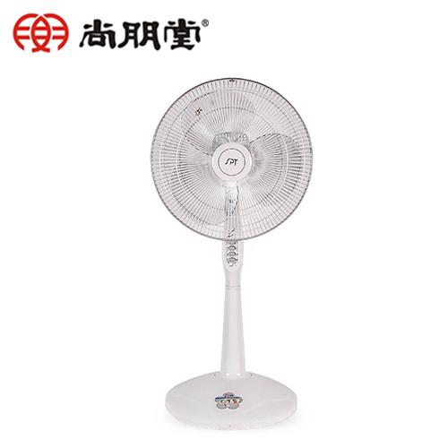 尚朋堂 16吋 立地电扇 SF-1628