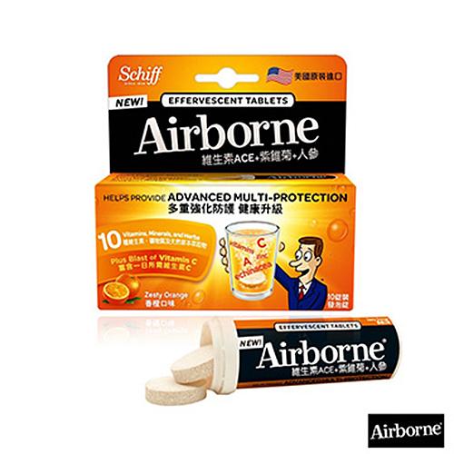 【Schiff】Airborne發泡錠 香橙口味(10錠/盒)