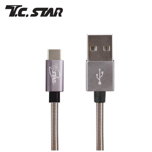 T.C.STAR TCW-C21250GR TYPE-C 充電傳輸線