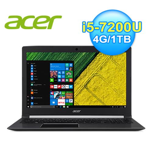 acer 宏碁 A517-51G-53UJ 17.3吋 七代筆電