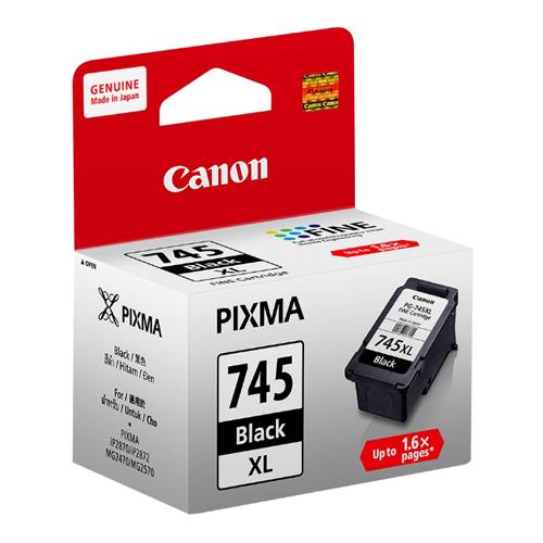 CANON PG-745XL 黑色墨水匣 (2盒)