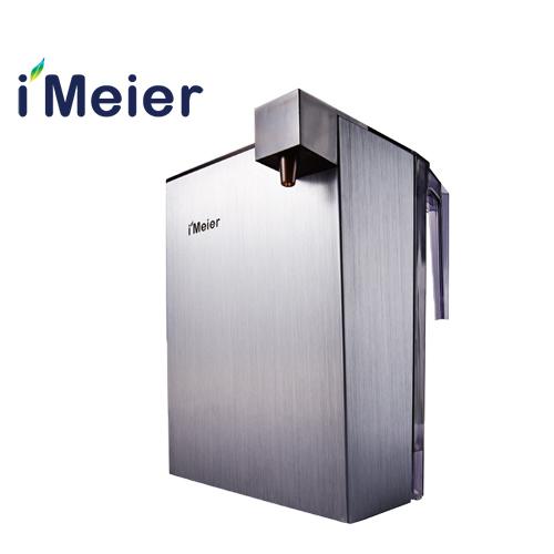 Imeier 即热式智能饮水机 钛空灰