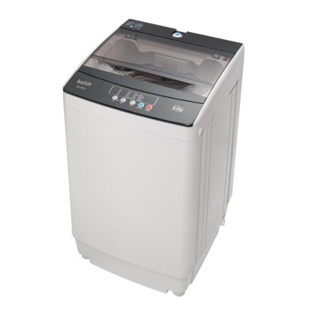 【Kolin歌林】8KG單槽洗衣機BW-8S01-BK
