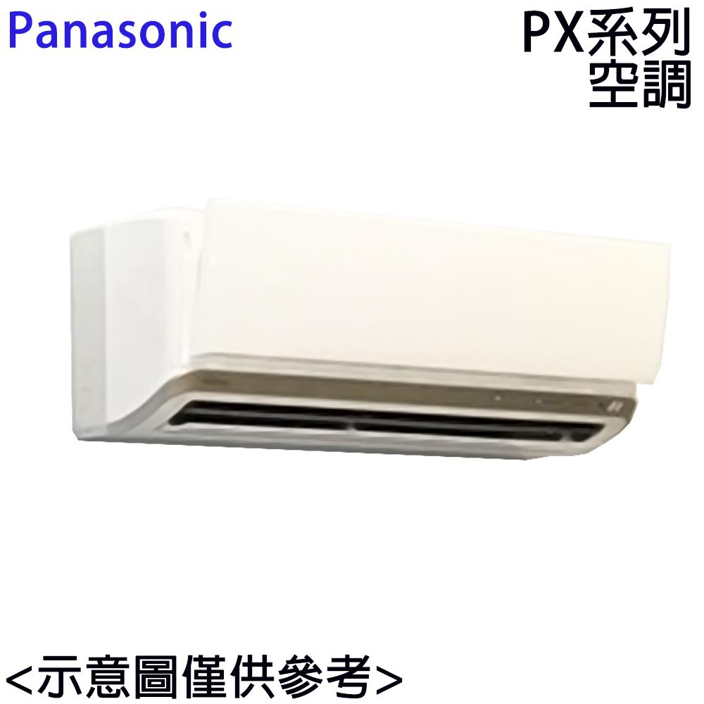 ★原廠回函送★【Panasonic國際】9-11坪變頻冷專分離式 CU-PX63BCA2/CS-PX63BA2