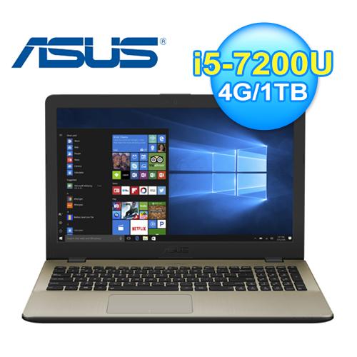 ASUS 華碩 X542UR-0021C7200U  15.6吋筆電 霧面金
