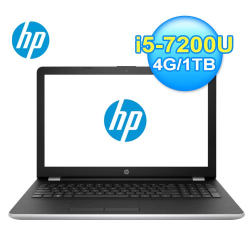 HP Laptop 15-bs573TX 15.6吋筆電 星空銀