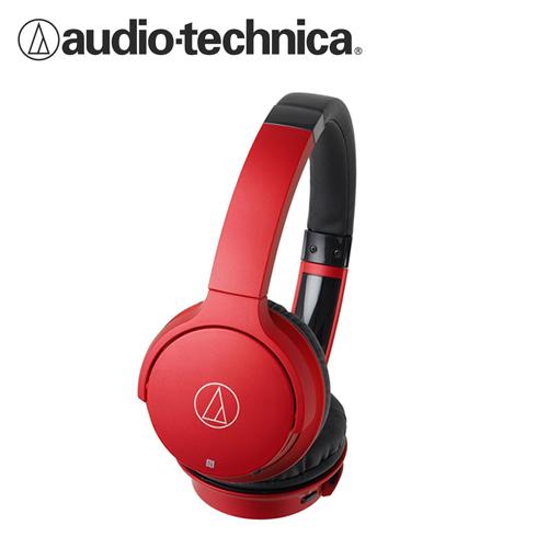 鐵三角 ATH-AR3BT 頭戴式藍芽耳機 紅