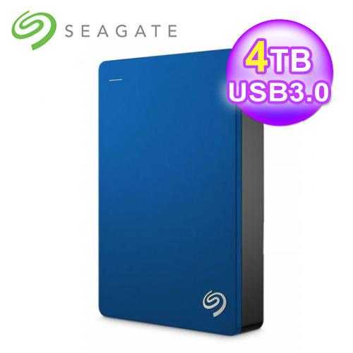 Seagate 希捷 Backup Plus 4TB 2.5吋 外接硬盘 蓝