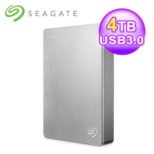 Seagate 希捷 Backup Plus 4TB 2.5吋外接硬盘 银