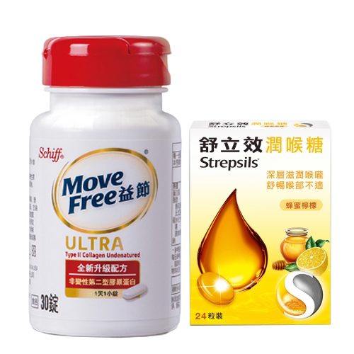 MOVE FREE 加強型迷你錠(30錠)+舒立效 蜂蜜潤喉糖(24粒裝)