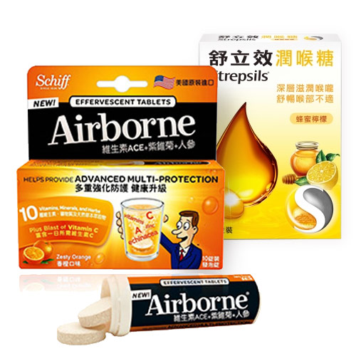 Airborne發泡錠(香橙)10錠*2入+舒立效 蜂蜜潤喉糖(24粒裝)