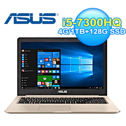 ASUS 華碩 N580VD-0171A7300HQ 15.6吋 雙碟筆電 金