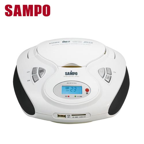 SAMPO 声宝 手提CD音响 AK-W1013UL
