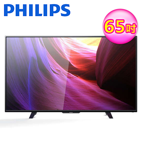 PHILIPS 飞利浦 65吋液晶显示器+视讯(65PFH5280)