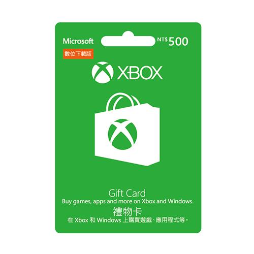 Microsoft ESD 微軟禮物卡 NT 500 下載版