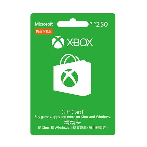 Microsoft ESD 微軟禮物卡 NT 250 下載版