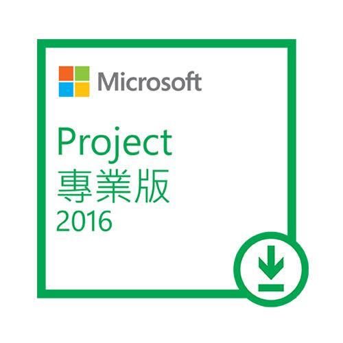 Microsoft  ESD Project  Pro 2016专业下载版
