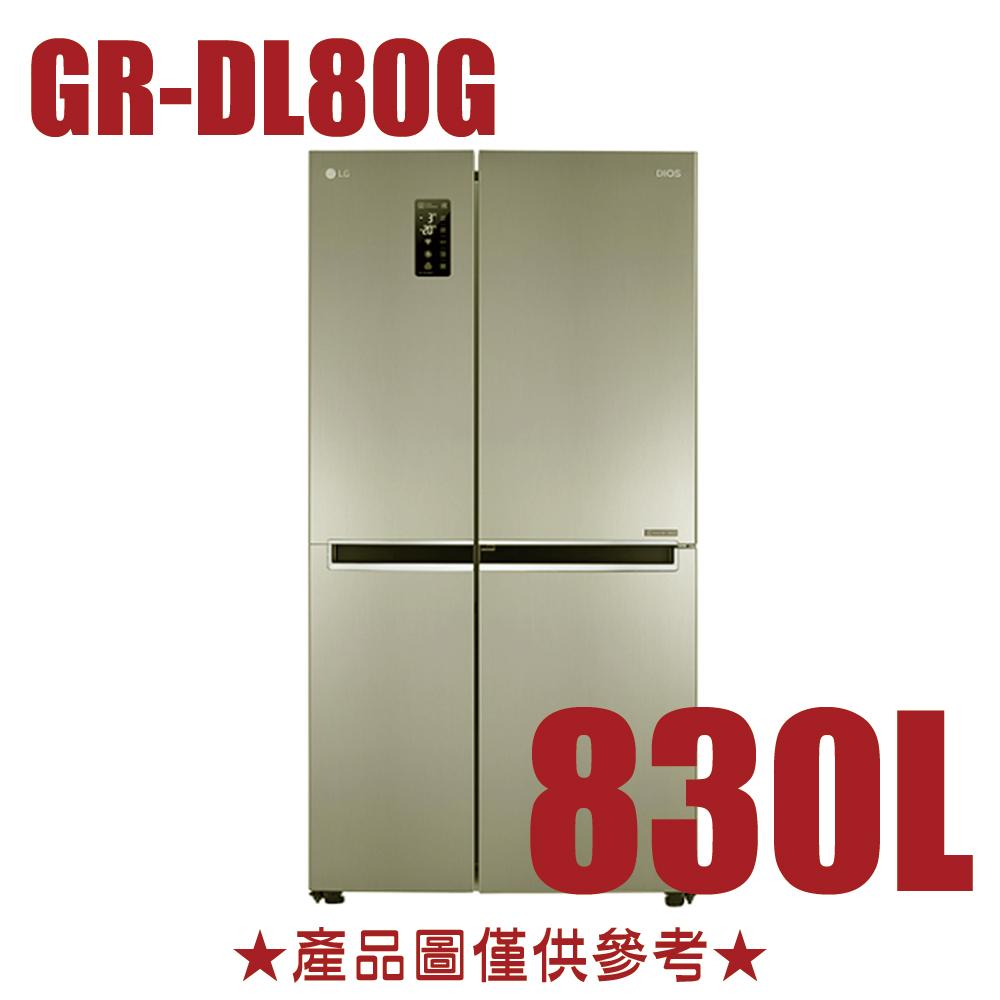 雙重送【LG樂金】830公升變頻WiFi門中門對開冰箱GR-DL80G