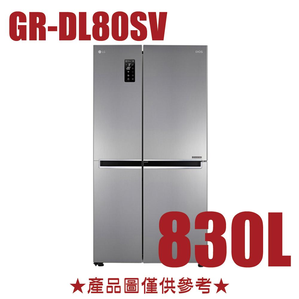 好禮送【LG樂金】830公升變頻WiFi門中門對開冰箱GR-DL80SV