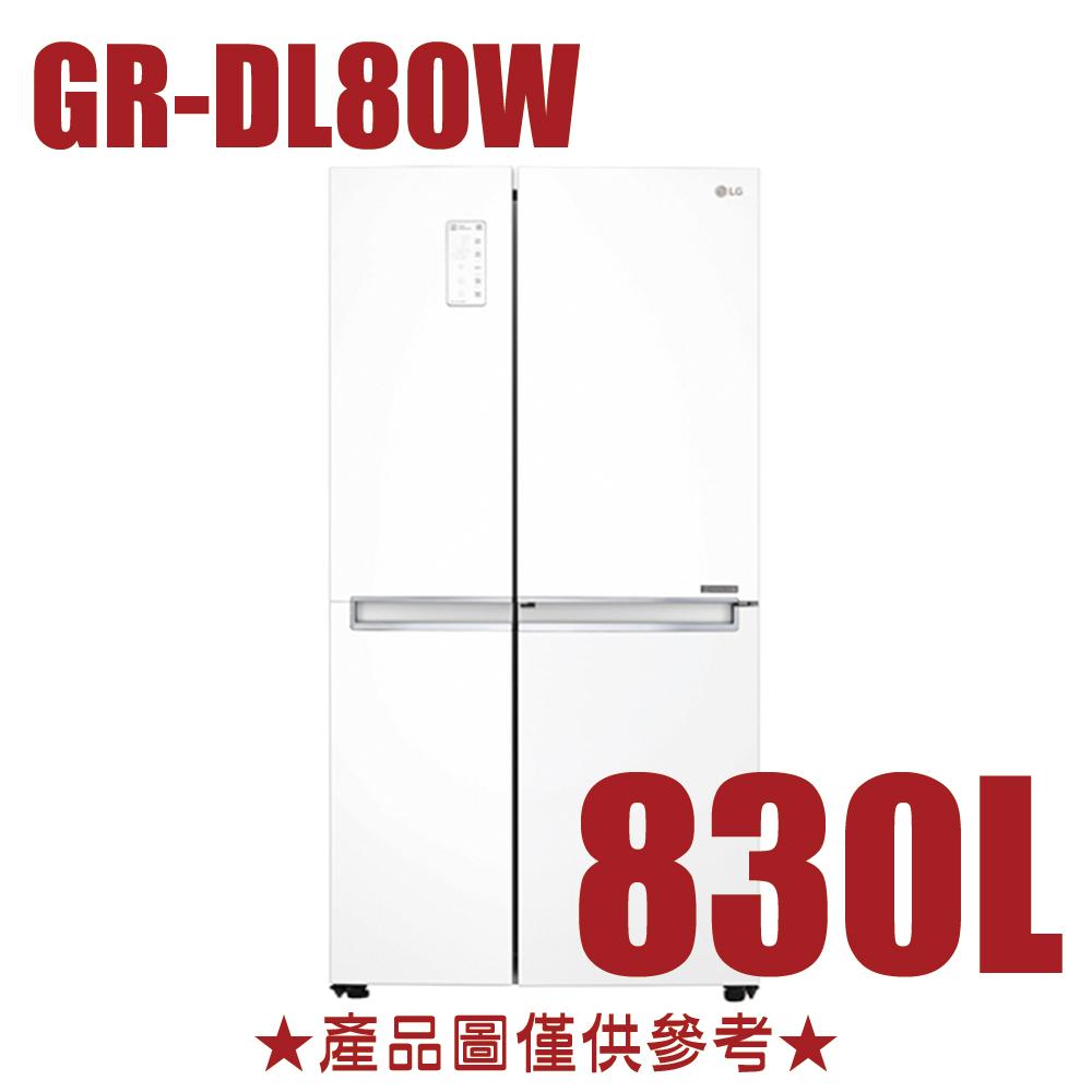 雙重送【LG樂金】830公升變頻WiFi門中門對開冰箱GR-DL80W