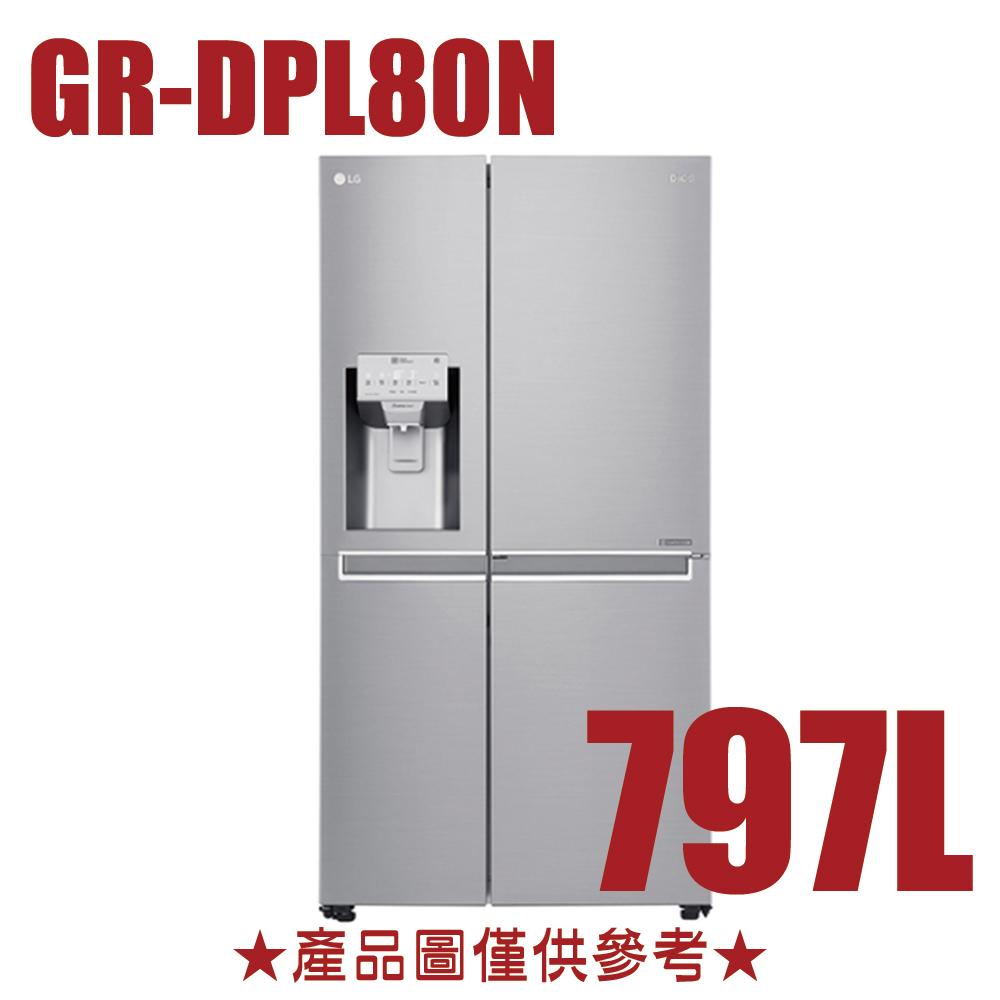 雙重送【LG樂金】797公升變頻WiFi門中門對開冰箱GR-DPL80N