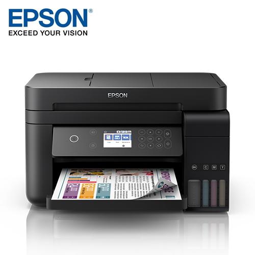 EPSON L6170 高速连续供墨复合机