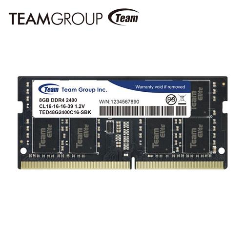 十铨 DDR4 2400 8GB 内存 NB用