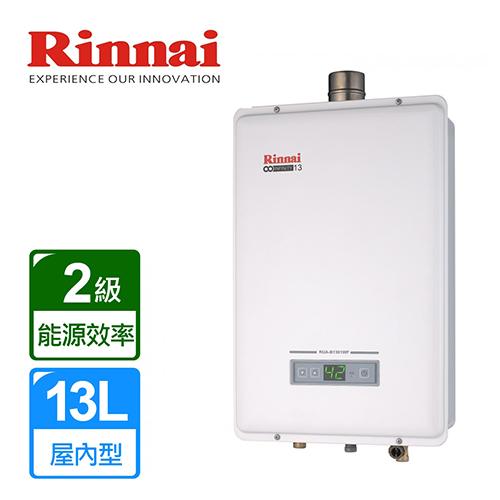 林内 Rinnai 强制排气式13L热水器(RUA-B1301WF)