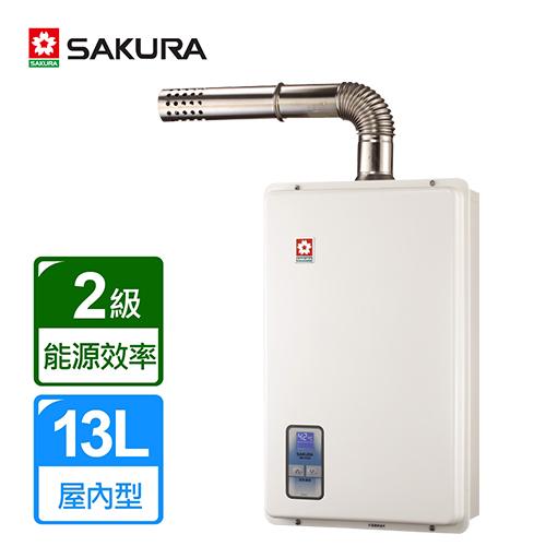 樱花牌 SAKURA 数码恒温强制排气热水器13公升(SH-1333)