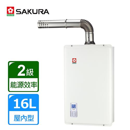 樱花牌 SAKURA 浴SPA 数码恒温16L强制排气热水器(SH-1633)