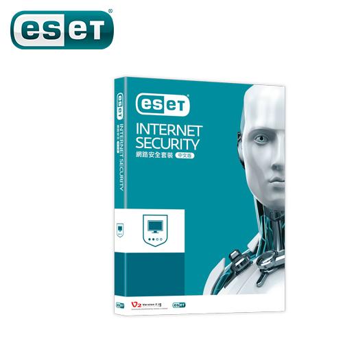 ESET Internet Security 網路安全套裝 單機三年版 (2017新版)