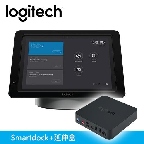 Logitech 羅技 Smartdock 視訊會議室控制台+延伸盒