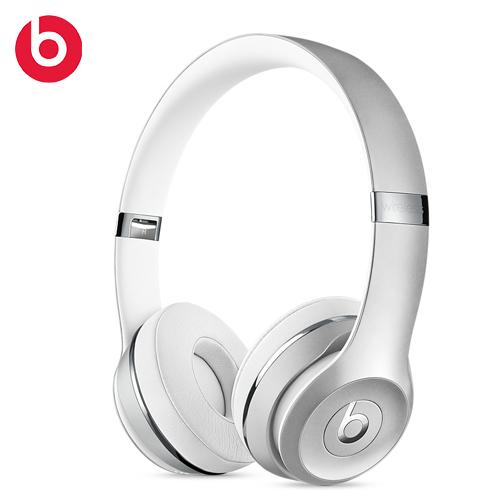 Beats Solo3 Wireless 無線頭戴式藍牙耳機 (銀色)
