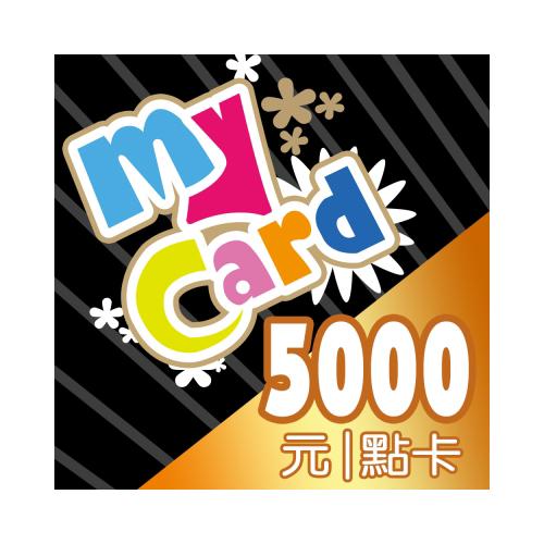 【点数卡】MyCard 5000点(特价95折起)