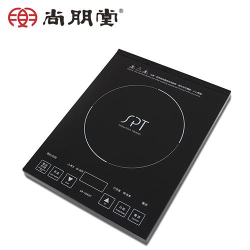 尚朋堂 IH 智慧觸控電磁爐 SR~1666