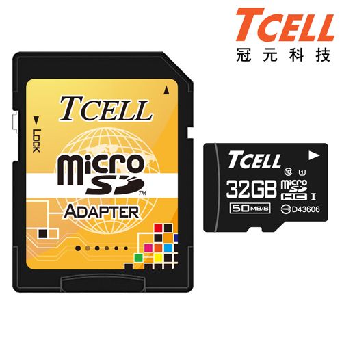 TCELL 冠元 MicroSDHC UHS-I 32GB 50MB/s高速記憶卡 Class10