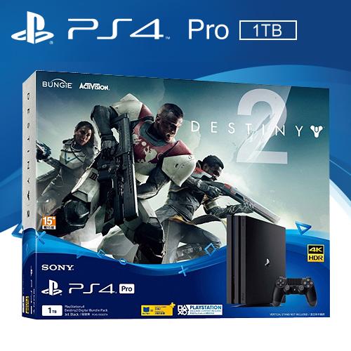 SONY PS4 Pro 1TB 《天命 2》 同捆組