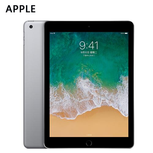 Apple iPad 9.7 WiFi 128G 太空灰