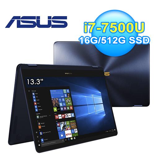 ASUS ZenBook Flip S UX370UA-0061A7500U 13吋 翻轉觸控窄邊框筆電 皇家藍