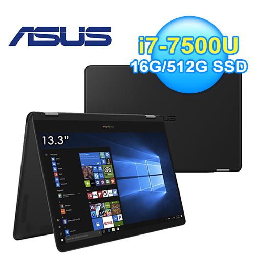 ASUS ZenBook Flip S UX370UA-0061A7500U 13.3吋 翻轉觸控窄邊框筆電 煙燻灰